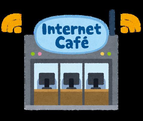 building_internet_cafe