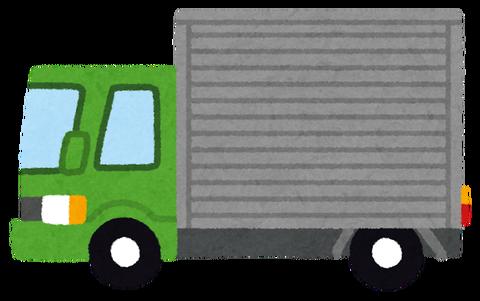 car_side_truck