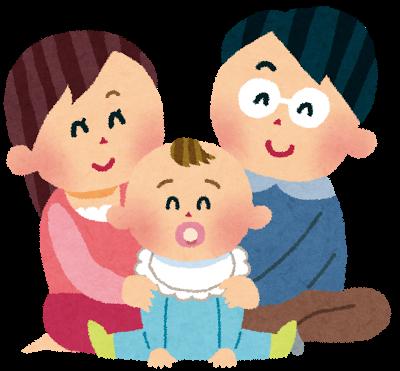 akachan_family