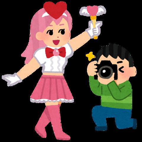 cosplay_camera