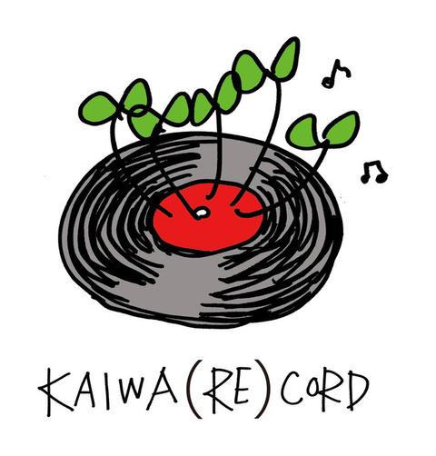 news_xlarge_kaiwarecord_logo