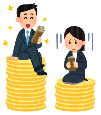 money_chingin_kakusa_woman