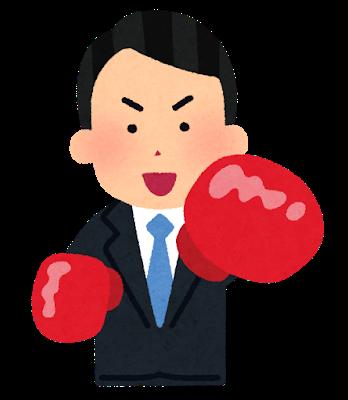 sports_boxing_businessman