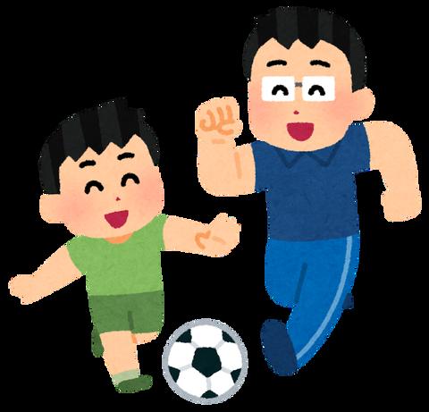 undou_sports_family_chichi_musuko
