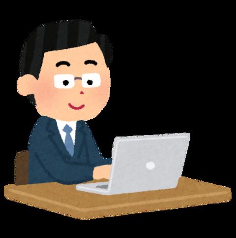 computer05_businessman