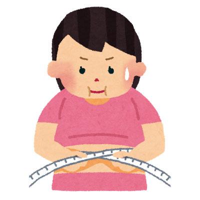free-illustration-waist-woman-fat-irasutoya