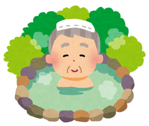 onsen_ojiisan