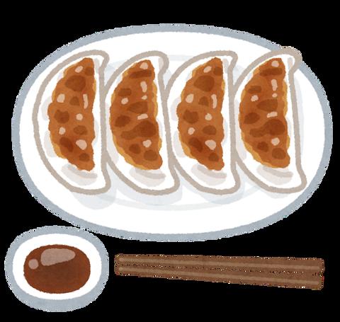 food_gyouza_mise