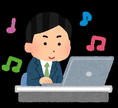 kaisya_shigoto_music_man-1
