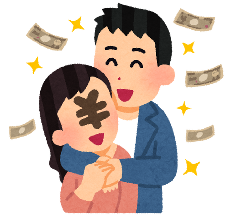 couple_money_yen_woman