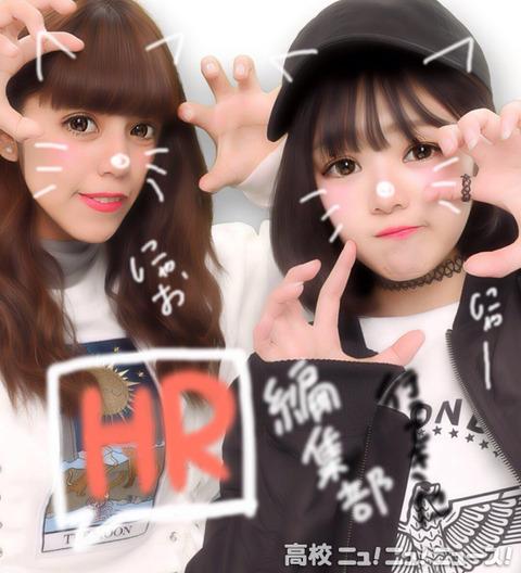 no1_20160100_hinano1_pic1