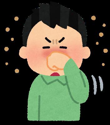 allergy_kosuru_hana_man_kafun