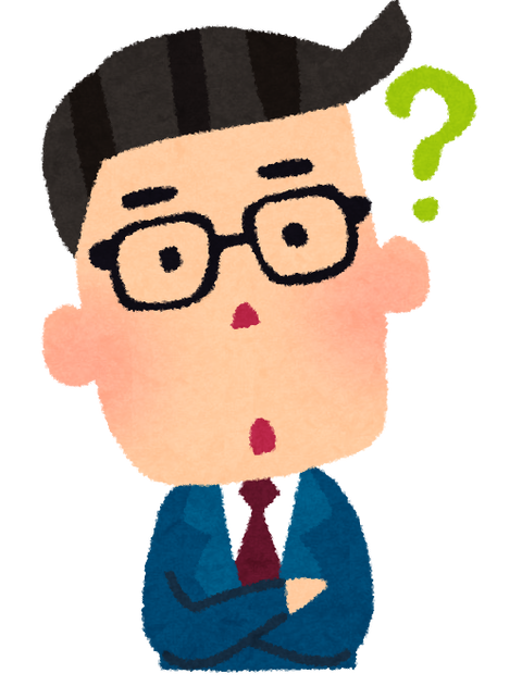 businessman_question (1)