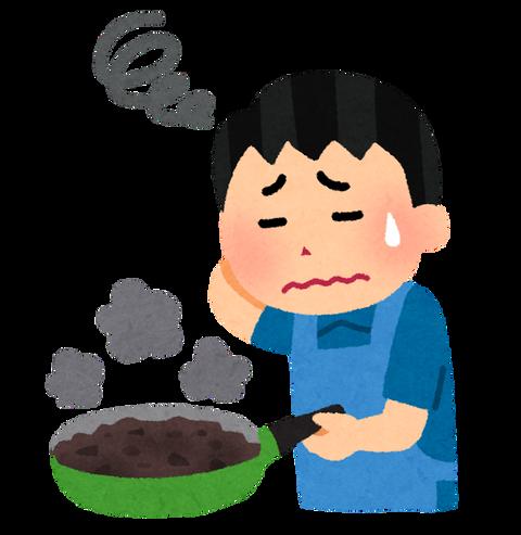 cooking_shippai_man2