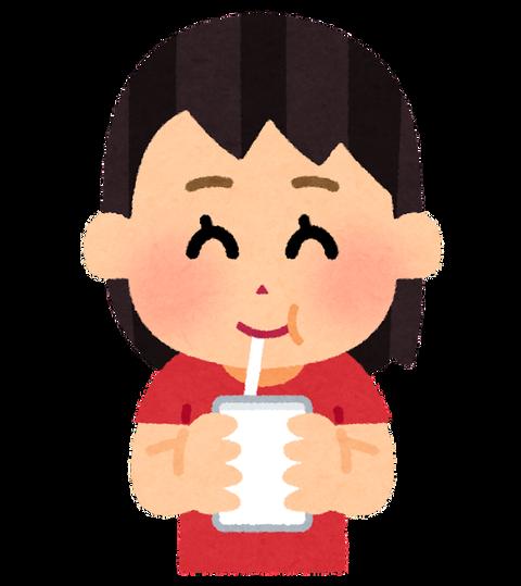 drink_pack_milk_girl