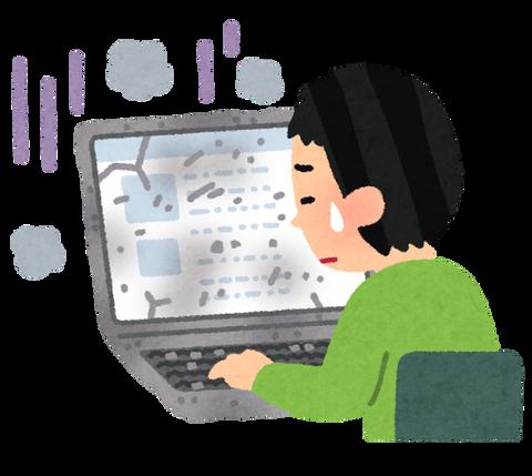 boroboro_computer