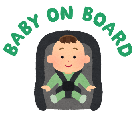 car_baby_on_board