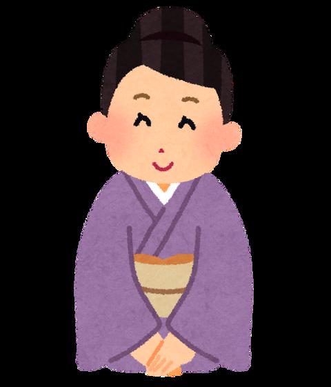 job_ryokan_okamisan