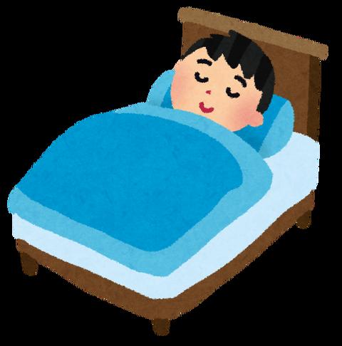 bed_boy_sleep