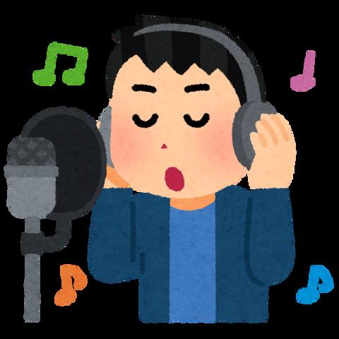 music_recording_singer_man-1