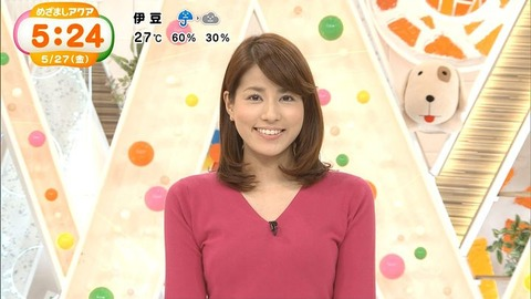 nagashima20160527_01