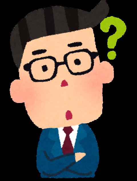 businessman_question