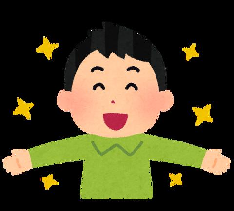 kafun_sukkiri1