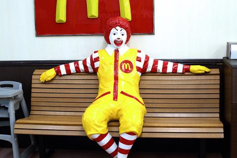 Donald_McDonald_(Figure)_by_Japanese_Edition
