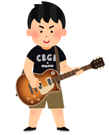 music_guitarist_boy