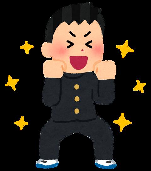 happy_schoolboy