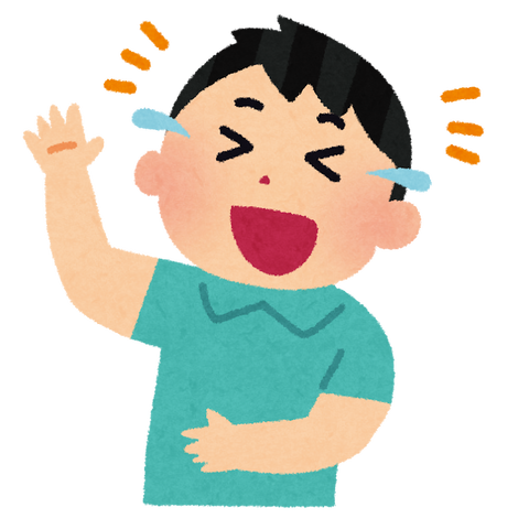 oowarai_man-1