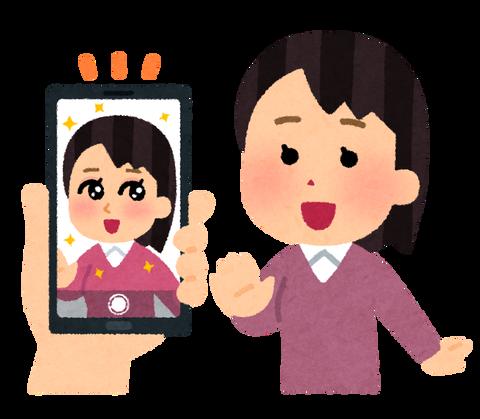 smartphone_camera_bijin