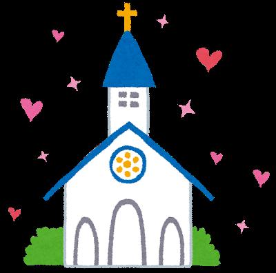 wedding_chapel