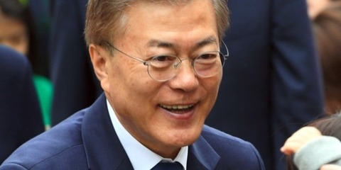 com-gen-5290216-images-n-KOREA-MOON-628x314