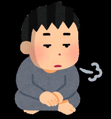 mukiryoku_man