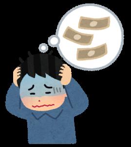 pose_atama_kakaeru_man_money-269x300