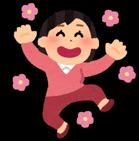 pose_dance_ukareru_woman