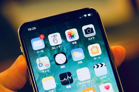 ios-screenshot-iphonex-top