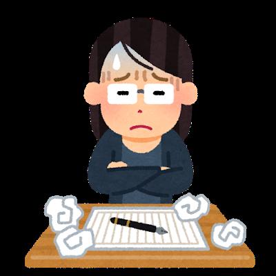 slump_bad_woman_write