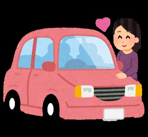 car_lover_woman
