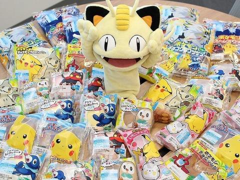 161207_goods_pokemonpan_02-thumb-640xauto-26099