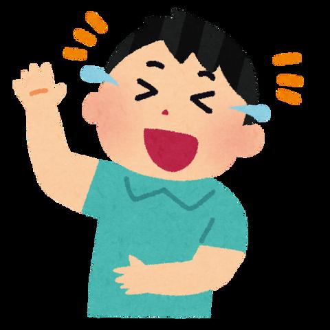 oowarai_man