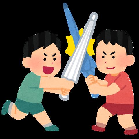 kids_jiko_chanbara_kasa