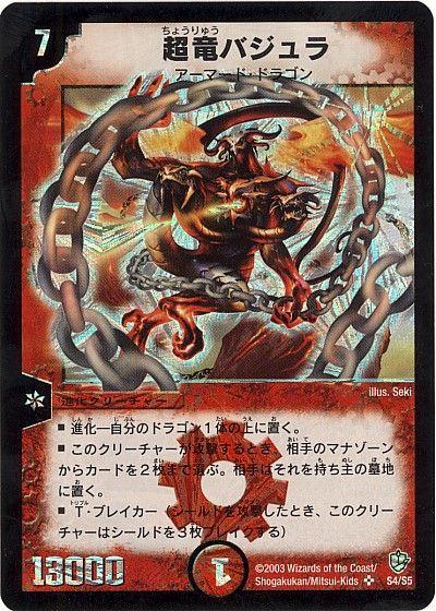 card72604001_1