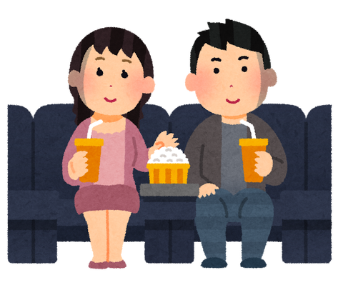 movie_couple