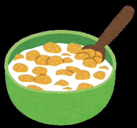 serial_cornflake