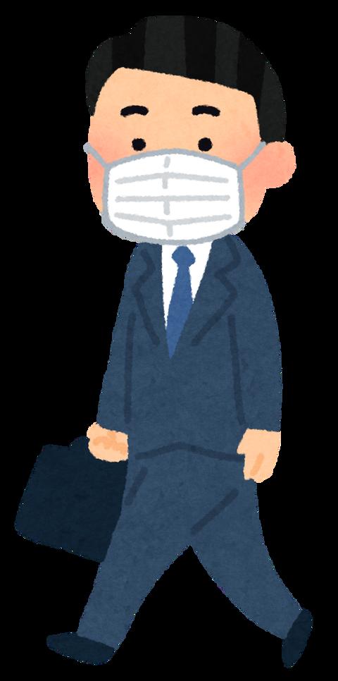 walking_mask_businessman