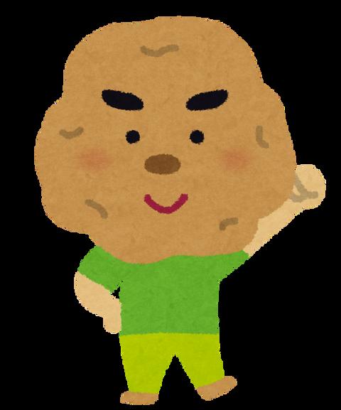 character_jagaimo