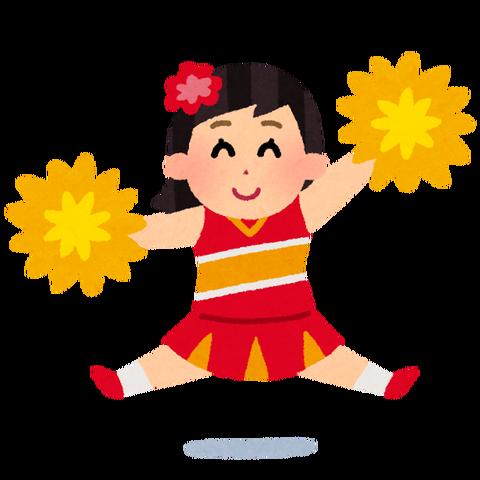 cheerleader_woman