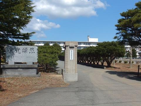 Akita_Prefectural_Kanaashi_Agricultural_High_School_20170401